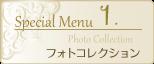 幸平 創真(EARTH~MATSUYAMA~)さんの写真集はこちら