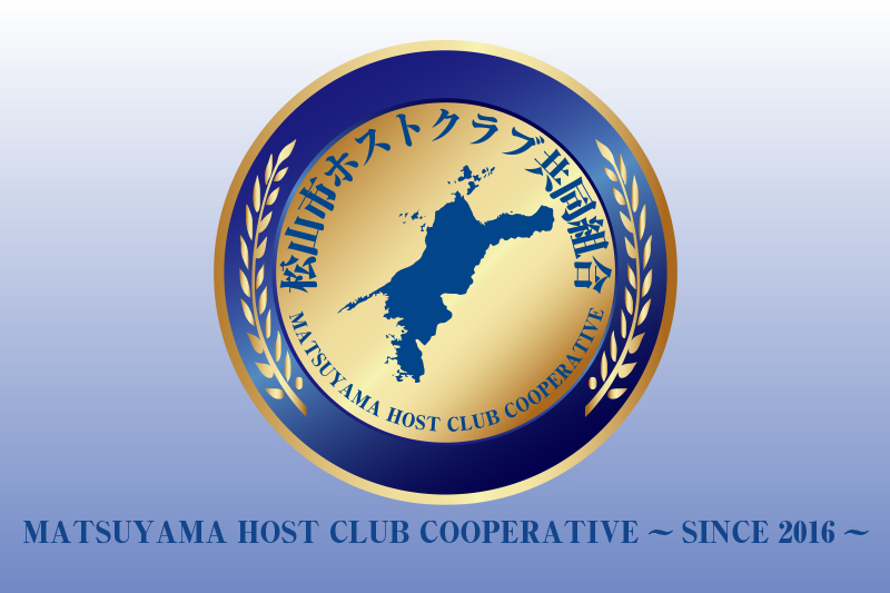Club ARK[ホストクラブ/愛媛県松山市]の店内イメージ 松山ホストクラブ共同組合加盟店舗