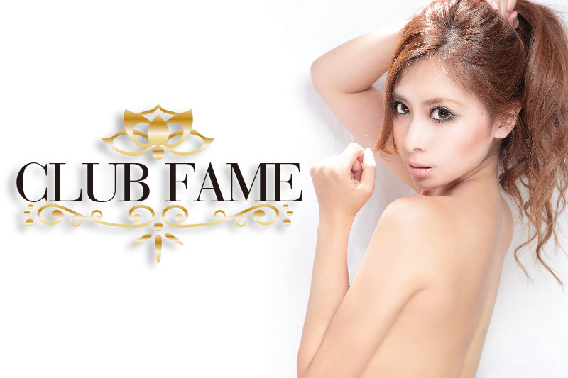 CLUB FAME
