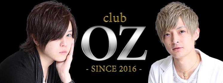 club OZのトップページへ