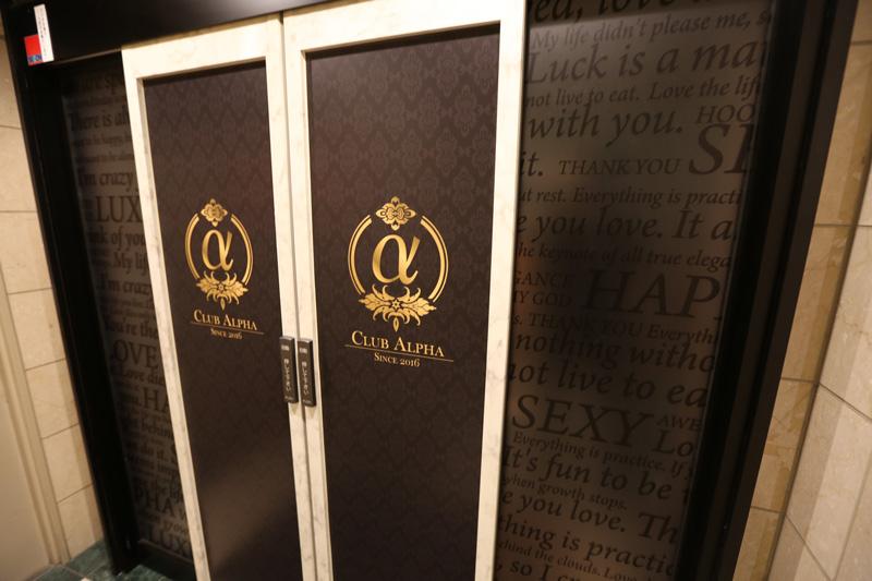 Club ALPHA[キャバクラ/愛媛県]の店内イメージ