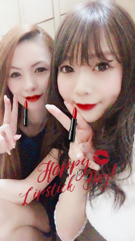 桜井亜美|赤リップ💄✨