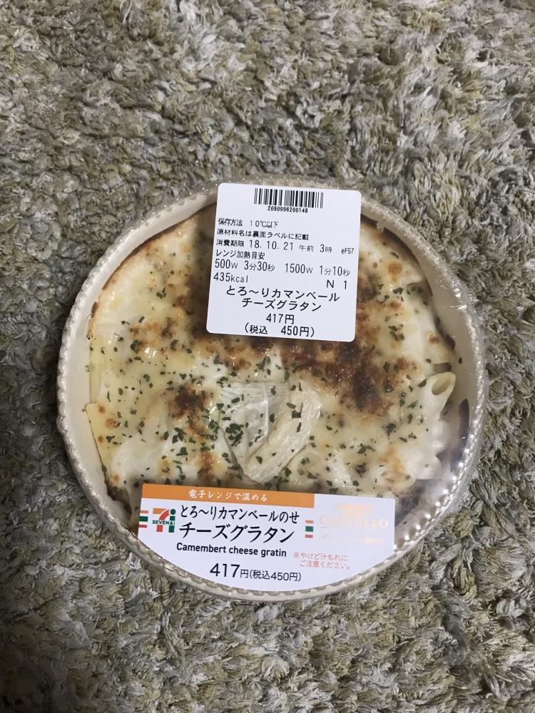 桜井亜美|チーズ病😂