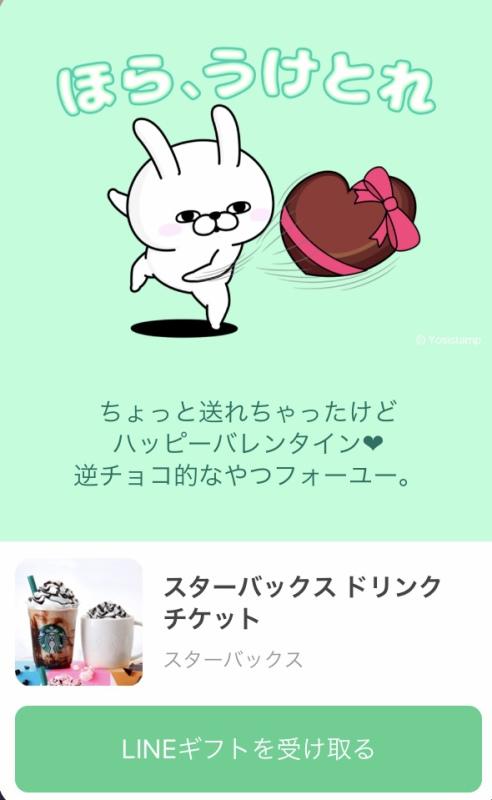 桜井亜美 💜バレンタインデー💜