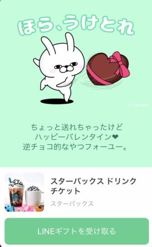 桜井亜美|💜バレンタインデー💜