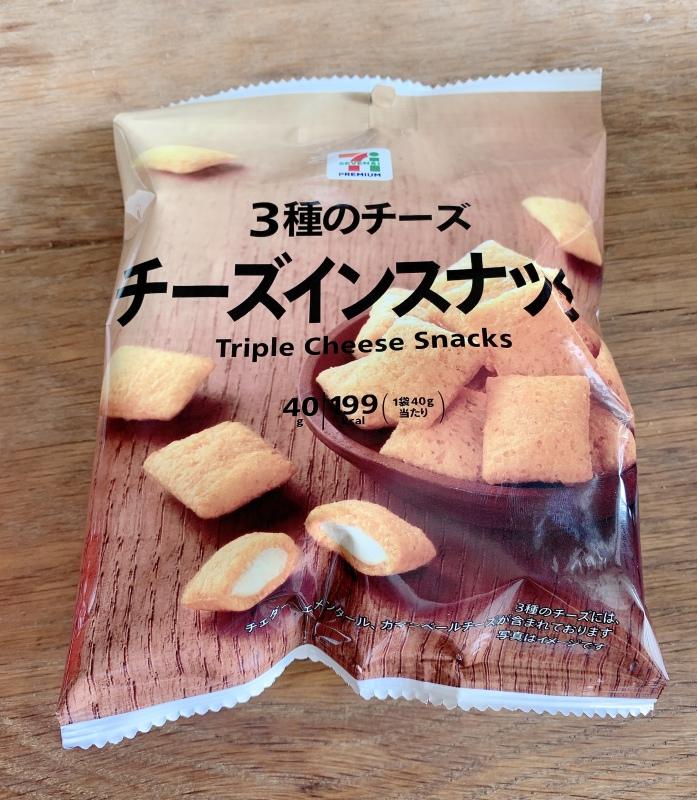 桜井亜美 肉まん(◍´◡`◍)