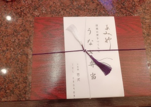 桜井亜美 ラウンジ暁(あかつき)[スナック・ラウンジ/松山市二番町]さんのブログページへはこちらから