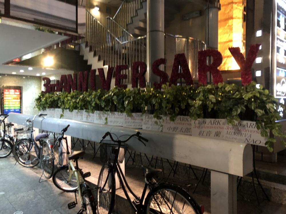 一条 零 Club ARK[ホストクラブ/松山市二番町]さんのブログページへはこちらから