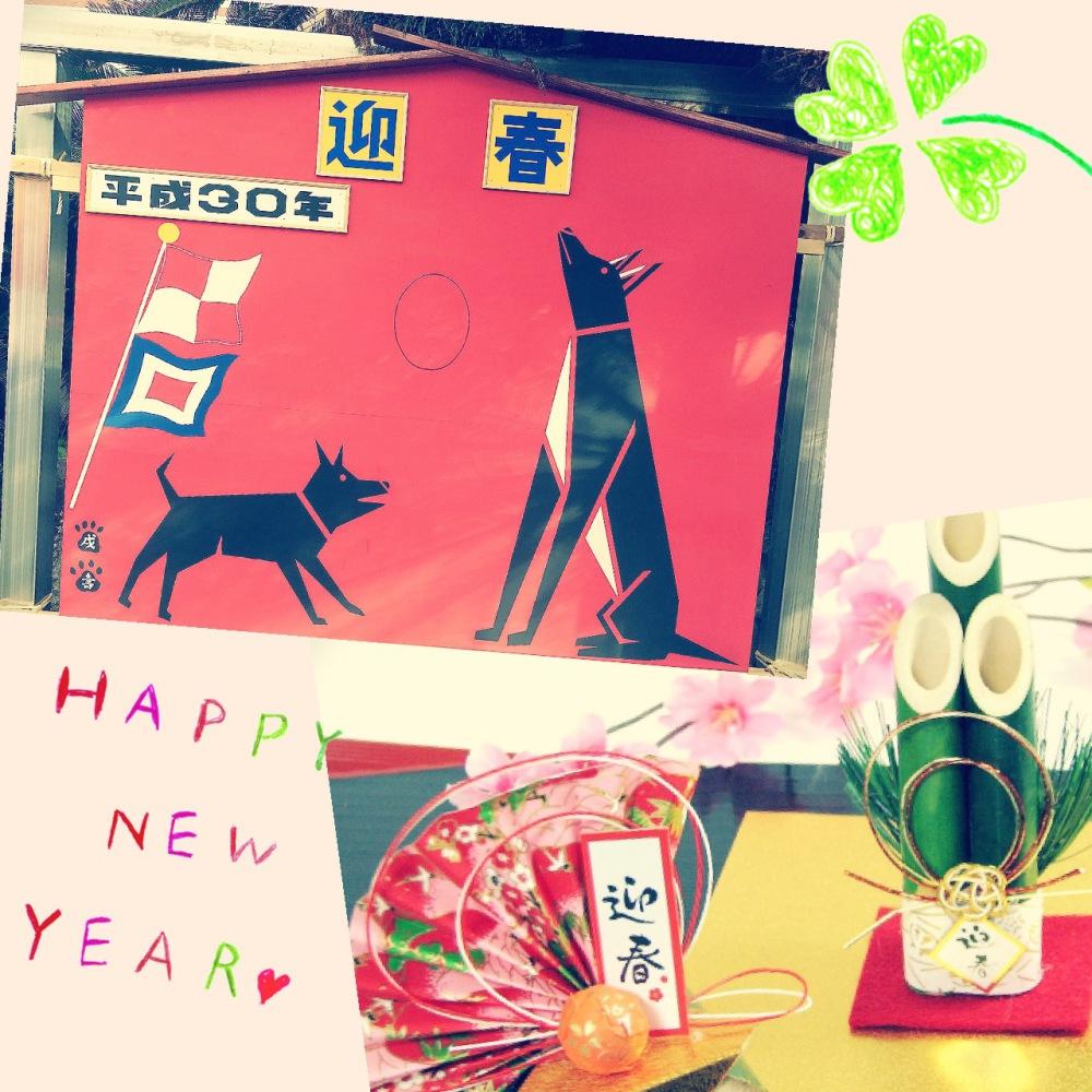 蘭|☆謹賀新年