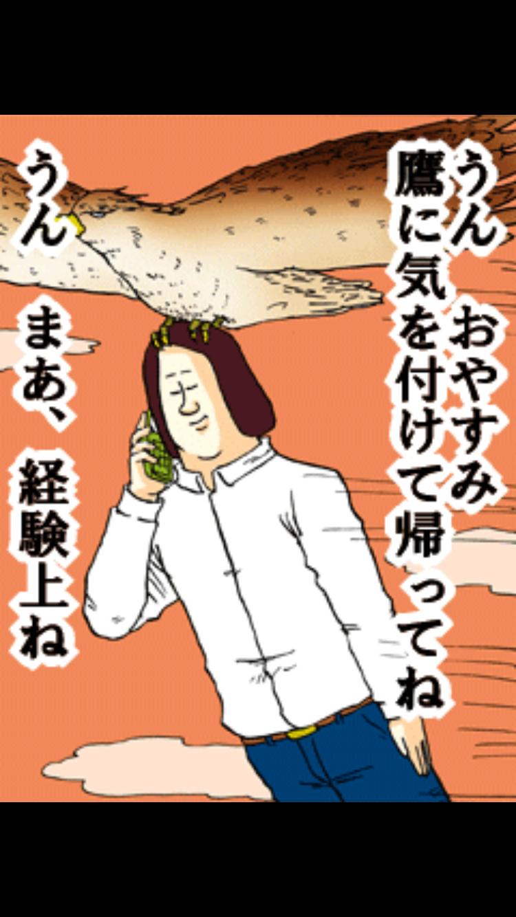 馬渕 悠 (´-ω-`*)zZ