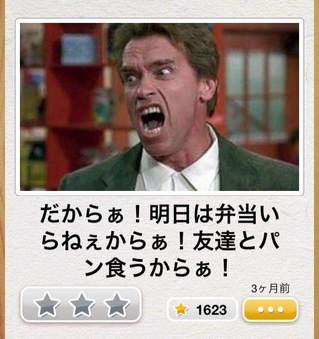馬渕 悠 おつもりいいいいいい✧(・`ω・´)b