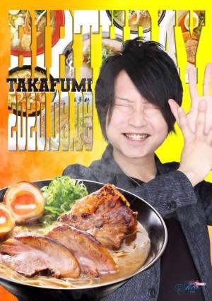 馬渕 悠 Club shine[ホストクラブ/松山市三番町]さんのブログページへはこちらから