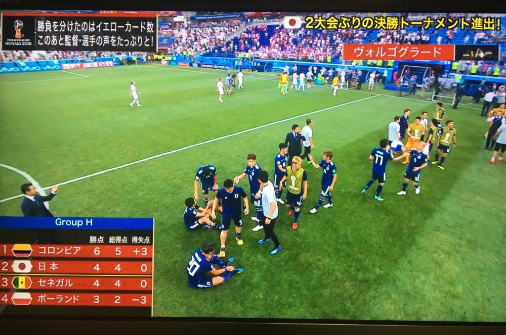 優里|⚽日本3戦目⚽