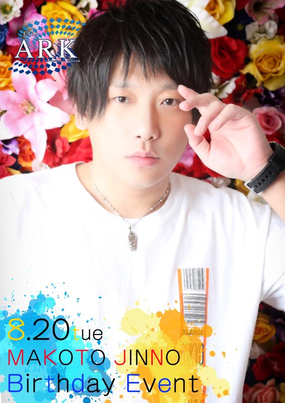 海堂 悠 2019/08/19のブログ!!