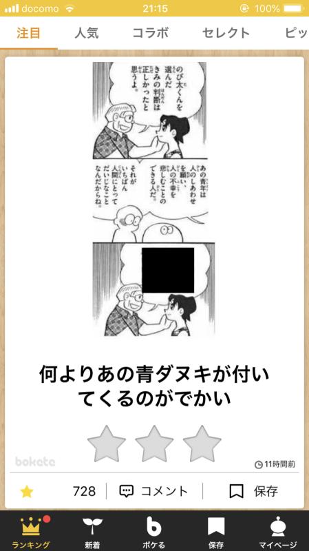 みい|お休み(イベント告知)