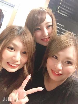 咲恵美|1月24日