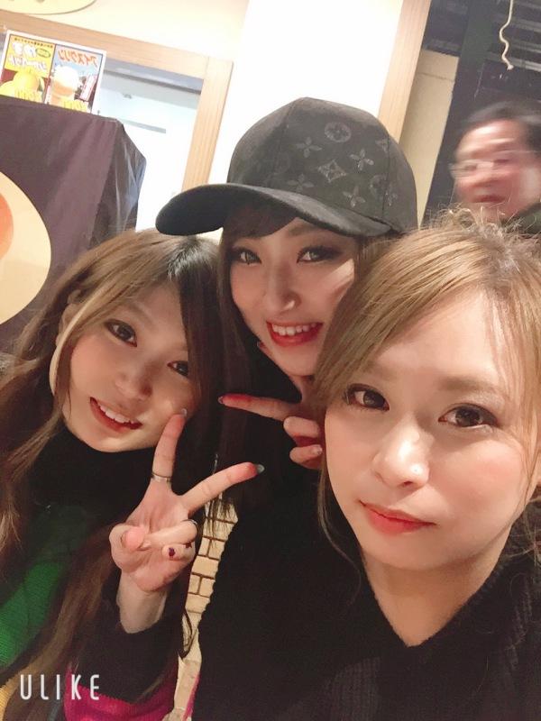 咲恵美 2月4日