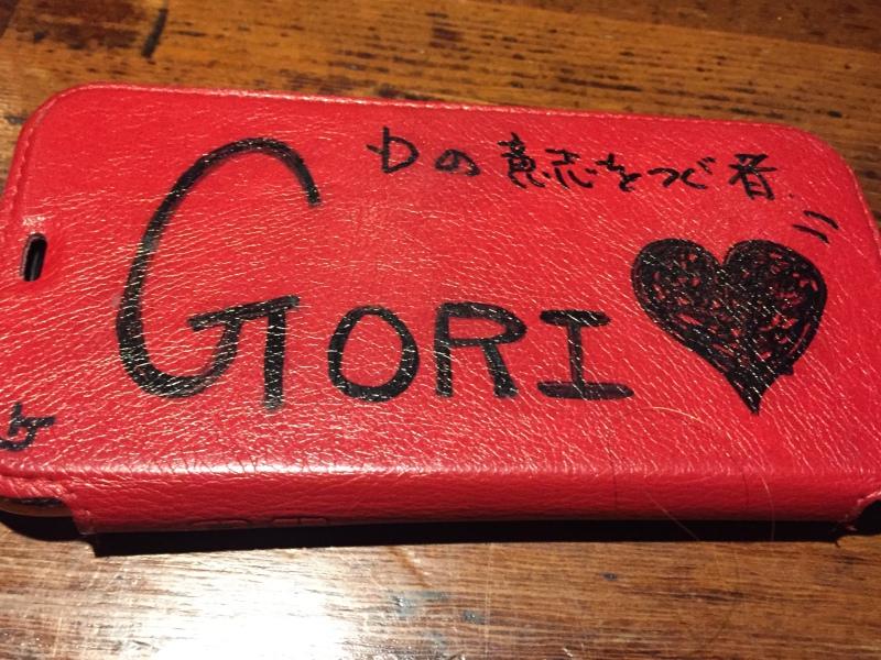 咲恵美 2月12日