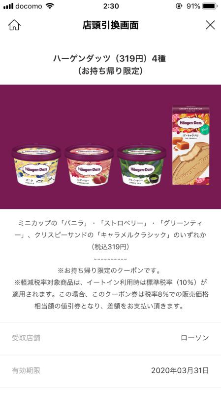 咲恵美 2月23日