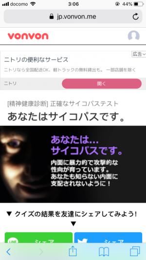 咲恵美|4月2日