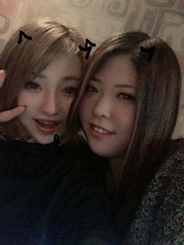 咲恵美|4月14日