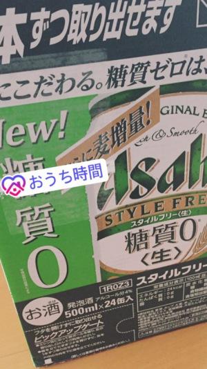 咲恵美 4月23日