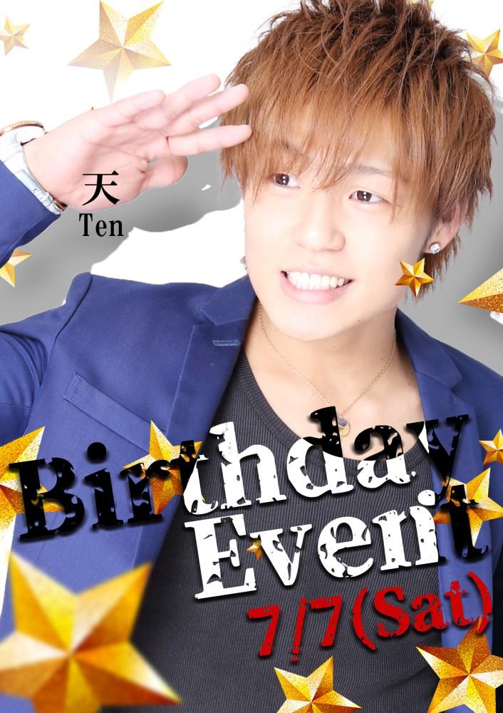 天|#初#birthday#event#やらせてもらいます✨