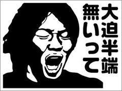 ゆう Club Luminous[キャバクラ/松山市二番町]さんのブログページへはこちらから