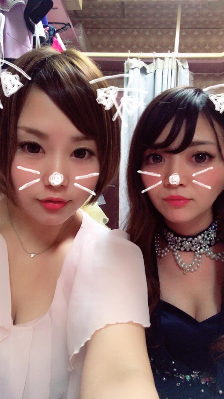 水城 希美|ん〜〜