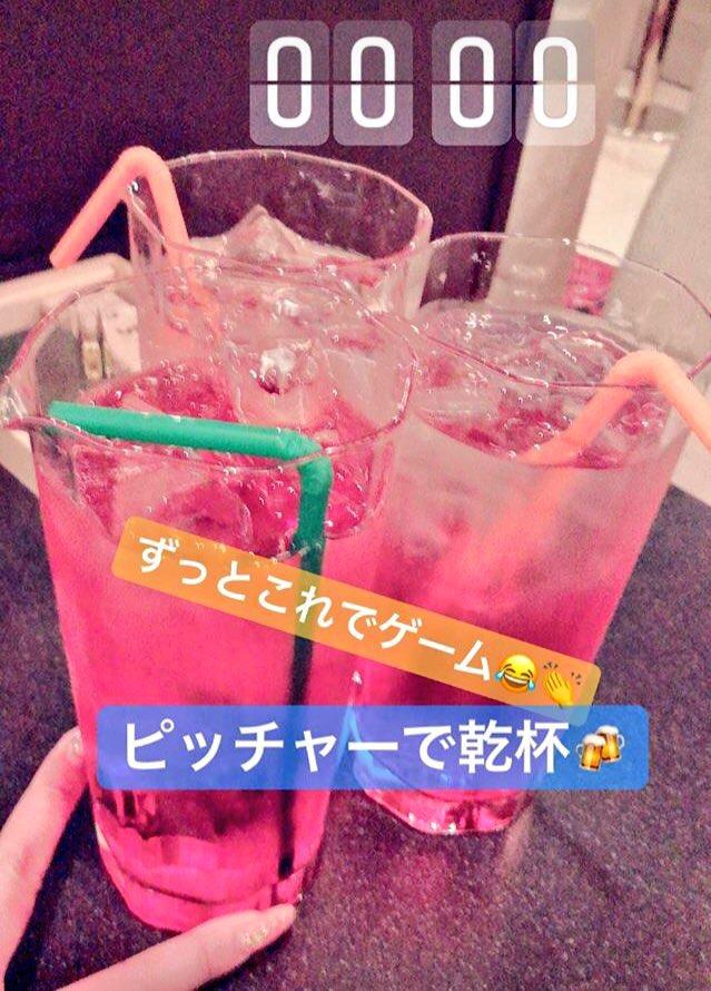 水城 希美|お酒〜