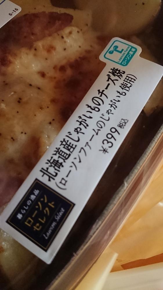 かつき ドン小西牧場って何(´・ω・`)