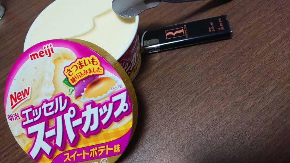 かつき アイス〜♡