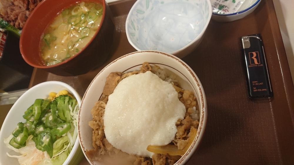 かつき 牛丼(^^)