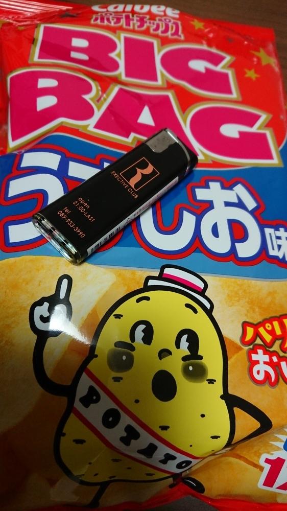 かつき ポテトチップス