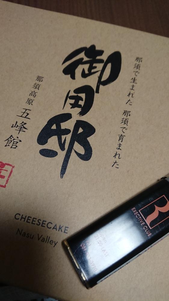 かつき|チーズケーキラッシュ★