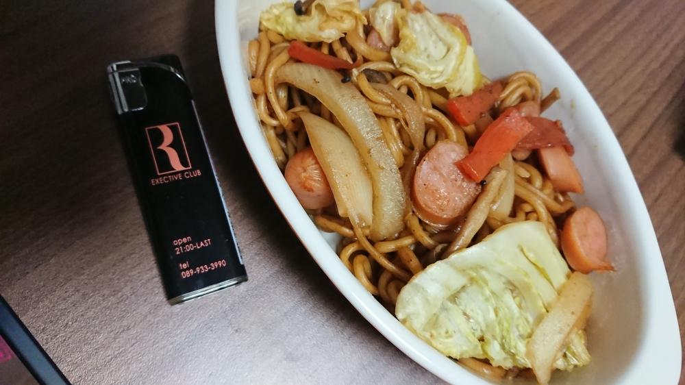 かつき club R[キャバクラ/松山市二番町]さんのブログページへはこちらから