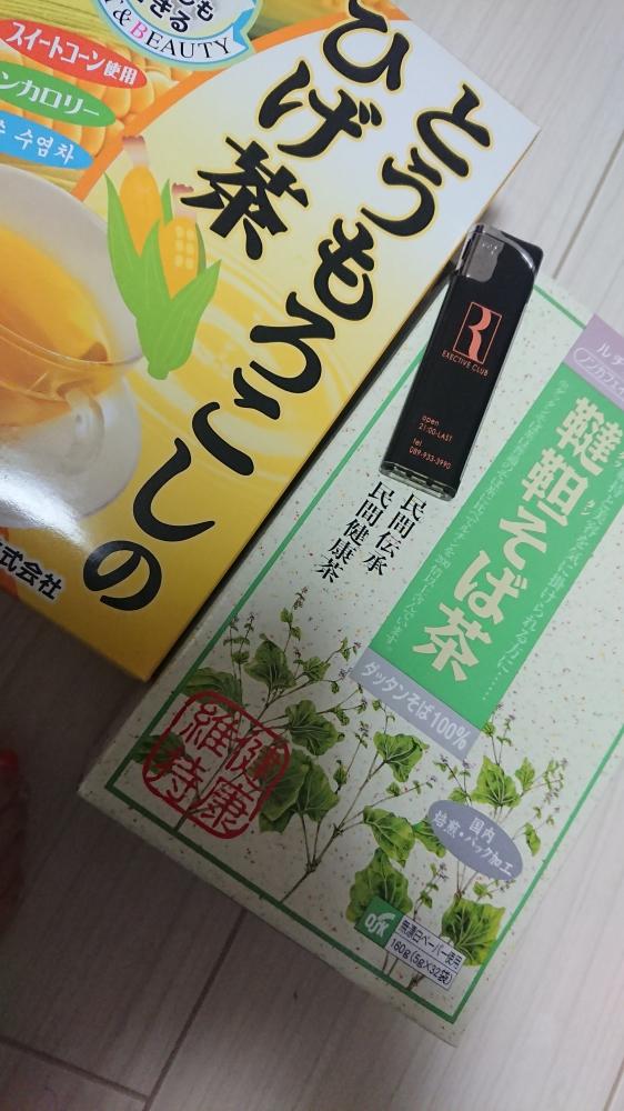 かつき|美容成分たっぷり♡健康茶!
