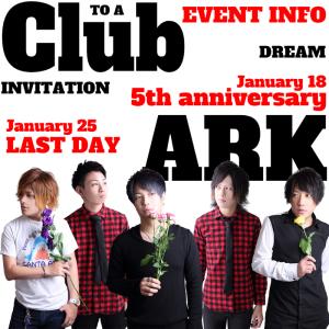 神野 誠 Club ARK[ホストクラブ/松山市二番町]さんのブログページへはこちらから