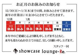 きら ありす showcase lounge-Re.[キャバクラ/松山市二番町]さんのブログページへはこちらから