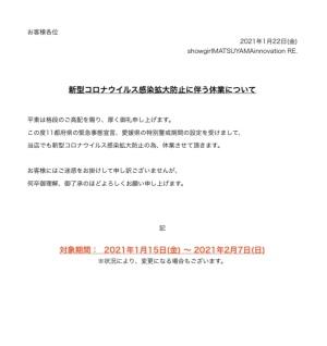 きら ありす RE.[キャバクラ/松山市二番町]さんのブログページへはこちらから