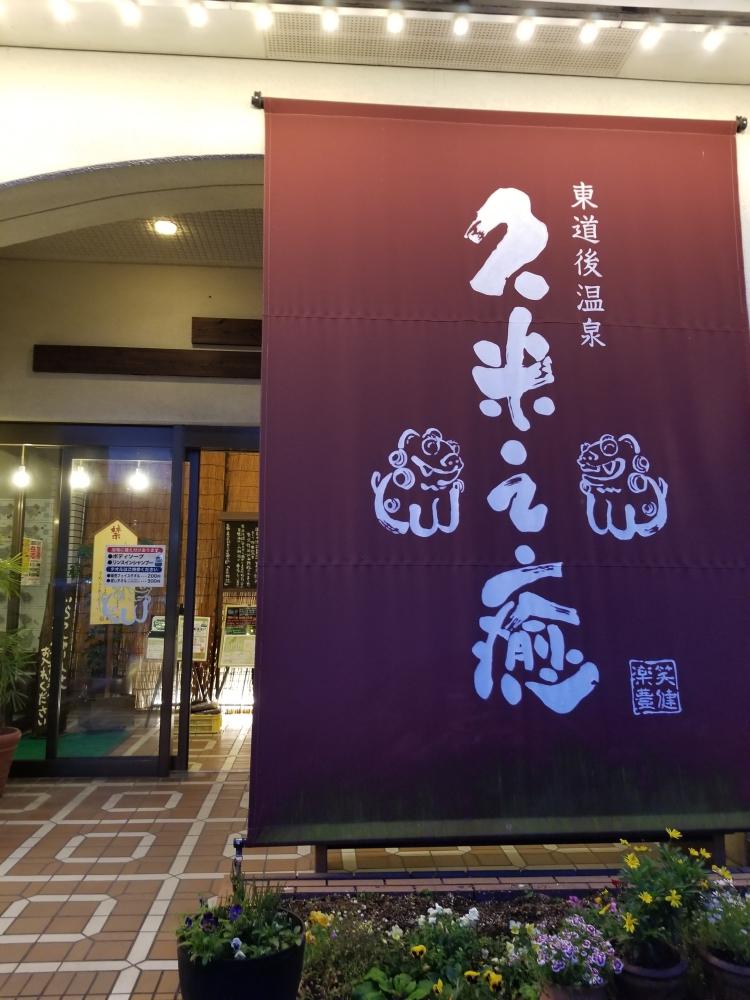 黒澤 ちか 和海[スナック・ラウンジ/松山市二番町]さんのブログページへはこちらから