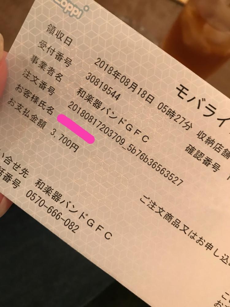 しおり|〜♥️絶賛辛麺どハマり中♥️〜