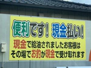 竹内 凌 IRIS[ホストクラブ/松山市二番町]さんのブログページへはこちらから