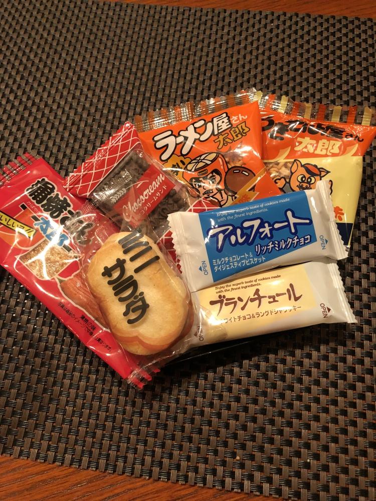 みき 和海[スナック・ラウンジ/松山市二番町]さんのブログページへはこちらから