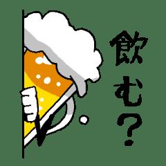 真夜 いきなり(▰ ◕ᗜ◕)ノ ⊇ωちゃ!