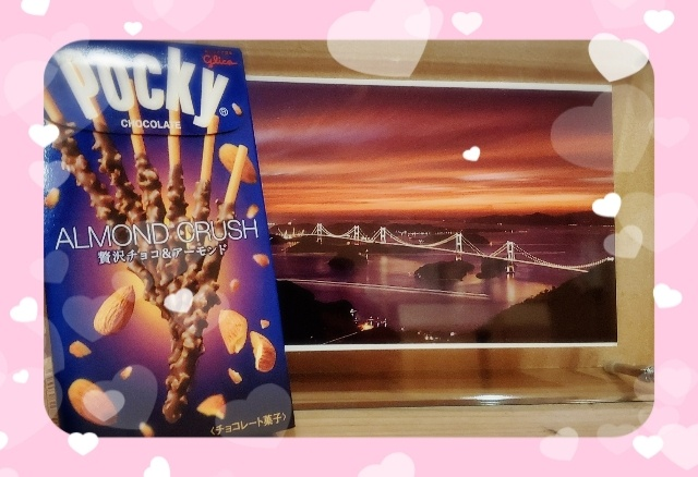 吉永 こと ☆ポッキーの日☆