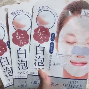 さき|泡マスク #3