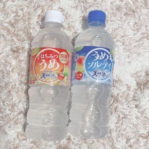 さき|天然水 #4