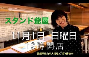 五十嵐 ゆき YouTube更新4