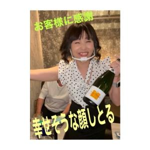 五十嵐 ゆき club eye[キャバクラ/松山市三番町]さんのブログページへはこちらから